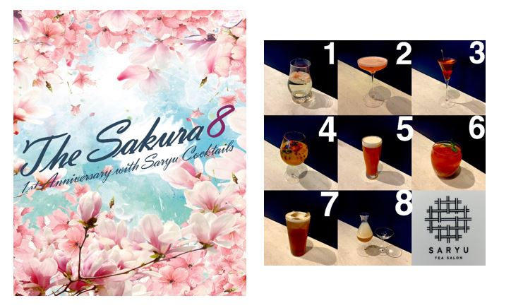 THE SAKURA 8 1st Anniversary with SARYU Cocktails