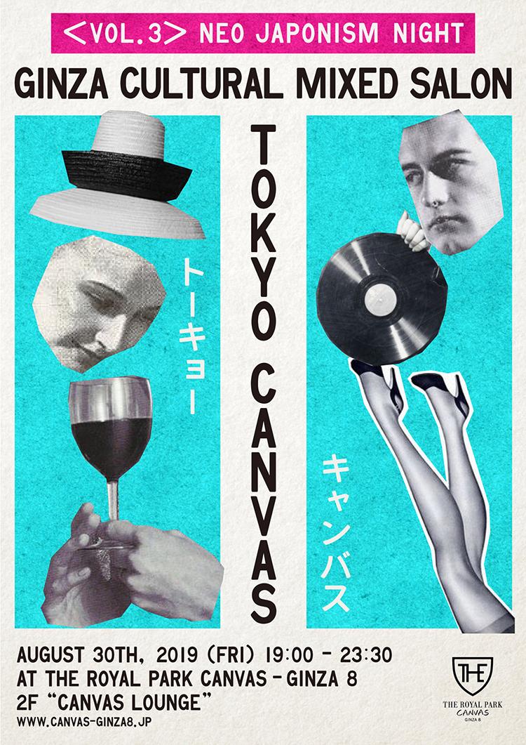 8/30(金) 19:00~GINZA8 CULTURAL MIXED SALON  TOKYO CANVAS/トーキョーキャンバス~ VOL.3「NEO JAPONISM NIGHT」