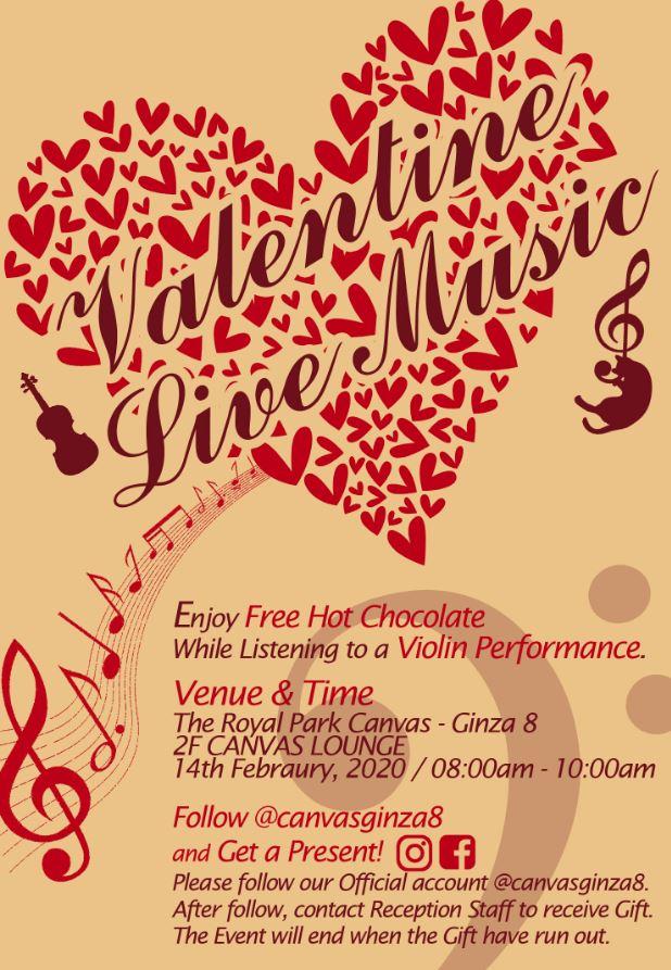2/14(金)8:00~10:00 ホットチョコレートとバイオリン生演奏で素敵なバレンタインデーを